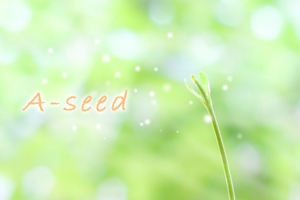 A-seed