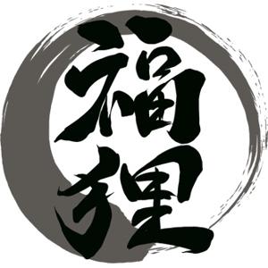 Fukudanuki