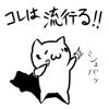 yusuke517