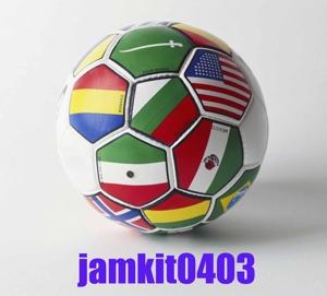 Jam-Kit