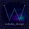 wakaba