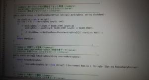 オープンコード
