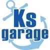 Ks_garage