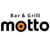 Bar&Grill motto