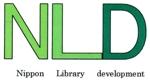 日本図書館開発