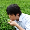 Tea Cup Trip