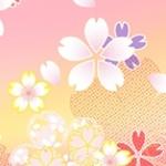 百道田 花見