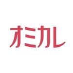 オミカレ編集部