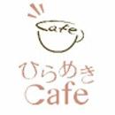 hrmkcafe