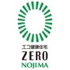 野島建設株式会社 NOJIMA