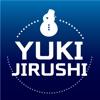 YUKIJIRUSHI*