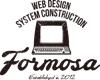 株式会社Formosa