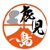 屋野太一(Yano Taichi)