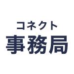 株式会社エフ・コネクト