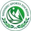 一般社団法人信州スポーツツーリズム推進協会