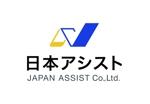 株式会社日本アシスト