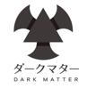 株式会社ダークマター