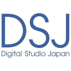 株式会社デジタルスタジオ・ジャパン