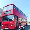 ロンドンバスホテル