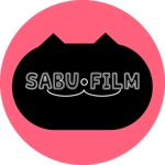 SABU FILM