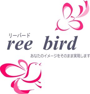 ree.bird