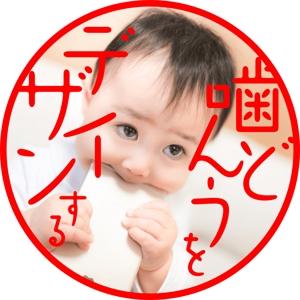 株式会社翔栄プロダクション
