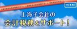 上海MTAC企業管理諮詢有限公司