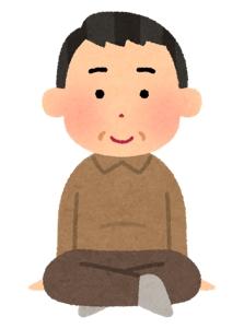 土田 哲也
