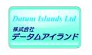 Datum Islands Ltd