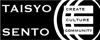 taisyo_sentou