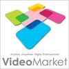 株式会社ビデオマーケット