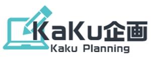 KaKu企画
