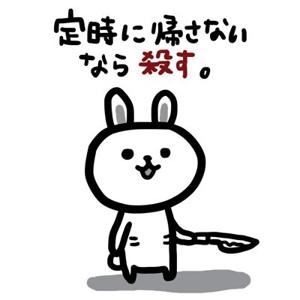堀江 辰司