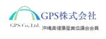GPS株式会社