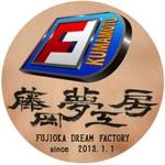 藤岡 幸春 (yukiharu)