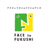 一般社団法人FACE to FUKUSHI