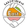 しんとこイーストネット 新所沢東協議会
