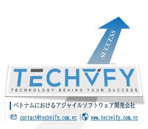 TECHVIFY 株式会社