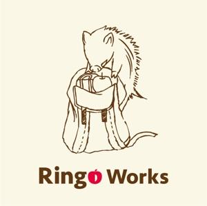 Ringo Works デザイン歴10年