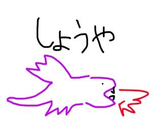 浅野 翔哉