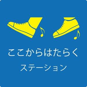 サンケイ株式会社