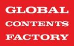 グローバルコンテンツファクトリー株式会社