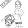 kenkouichiba