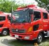 公益財団法人兵庫県消防協会