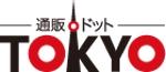 通販ドットTOKYO株式会社