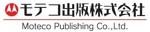 モテコ出版株式会社