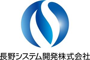 長野システム開発株式会社