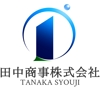 田中商事株式会社