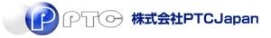 株式会社PTCJapan