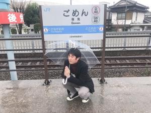 横田 宏幸